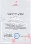 Сертифицированный учебный центр ООО «СтройСофт-Регион»